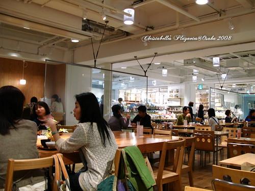 5480大阪無印良品餐廳