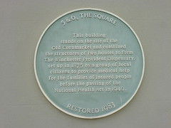 Photo of Green plaque number 2188