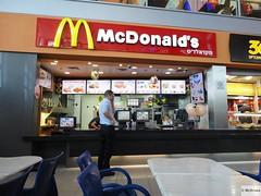 McDonald's Ramat Gan Ayalon Mall Foodcourt (Israel)