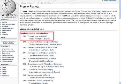 Los Planeta 2007 en la Wikipedia