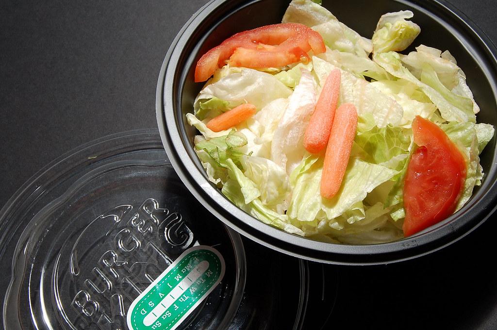 Burger King Side Salad