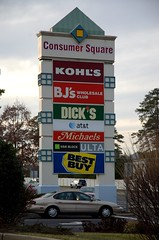 """Another """"Only in New Jersey"""" sign! (PhotoMasterGreg) Tags: signs newjersey nikon d70 nj photomaster onlyinnewjersey photomastergreg"""