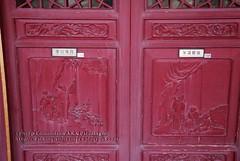 Doors, with stories