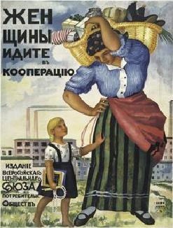 Bolshevik poster during Russian civil war; the caption reads - Women, Go into Cooperatives