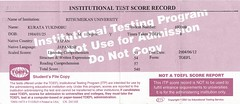 TOEFL(ITP)540