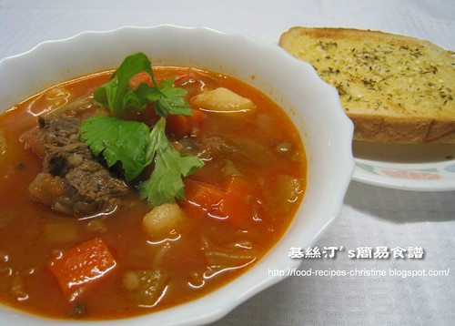 羅宋湯配蒜蓉多士 Borscht with Garlic Bread01