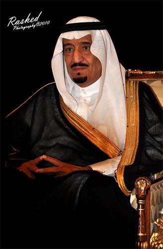 المؤتمر السعودي الأول لرعاية الأيتام