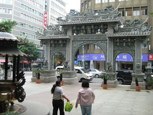 Courtyard of Jingfu Temple