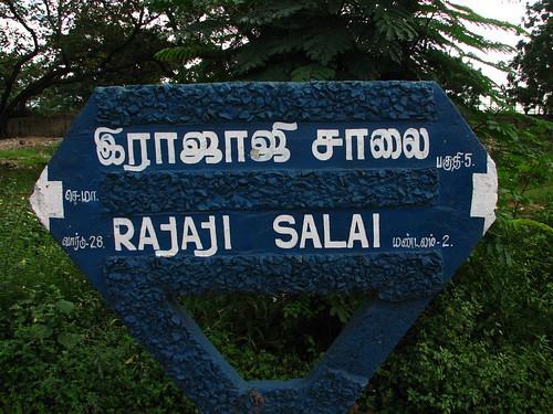 ChennaiPhotowalk 047