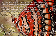 wall of egotism - version 2 (gurjeet kaur) Tags: butterfly ego pride gurbaniartwork haumai ahankaar