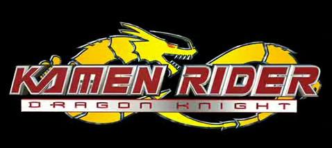 080107 - 美國版假面騎士龍騎『Kamen Rider Dragon Knight』電視版今年首播、電影版預定2009年首映