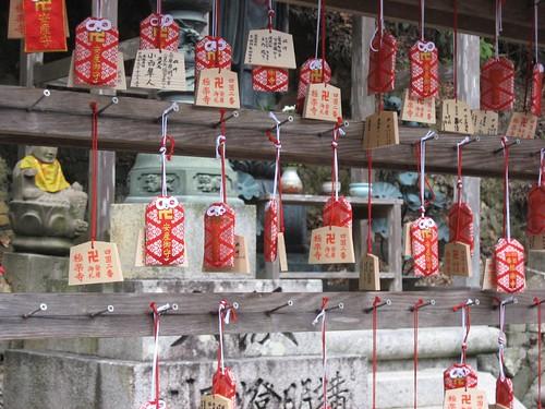 四国二番札所 極楽寺