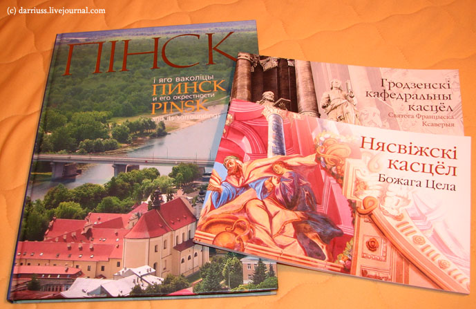 belarus_guides_1
