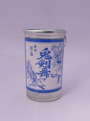 鬼剣舞(おにけんばい):喜久盛酒造