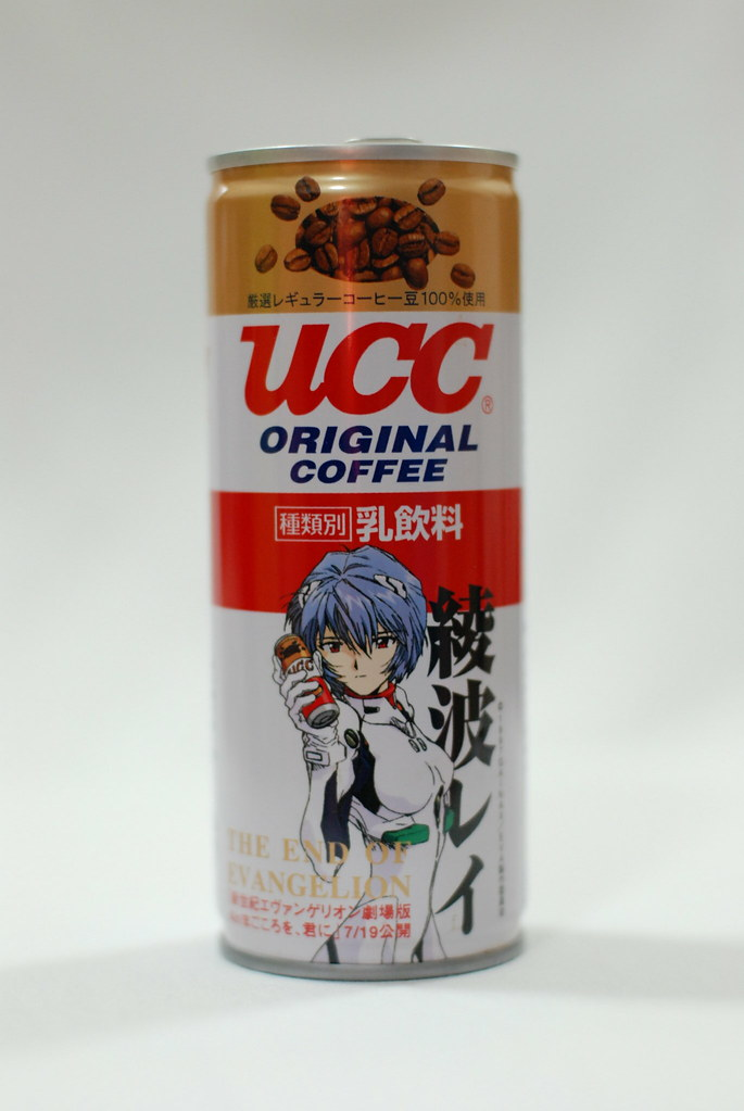 Rei Ayanami UCC coffee - 1997 version