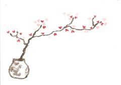 love_trees