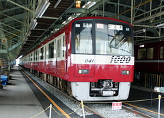 DSC01358 (powered_by_siemens) Tags: keikyu khk    keihinelectricexpressrailway  1000 n1000      kq1041