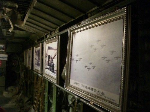 Photoframes Inside C-119 Fighter @ Mt.Bagua Scenic Area