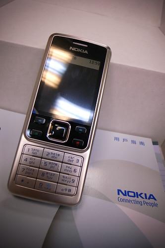20071226-R0010256