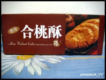Mini Walnut Cakes