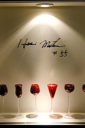 Hideki Matsui's Autograph - Ikko Japanese Restaurant