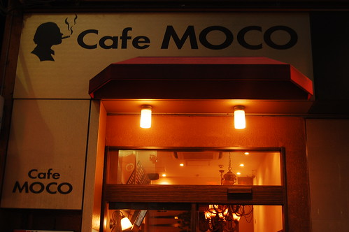 Cafe Moco main