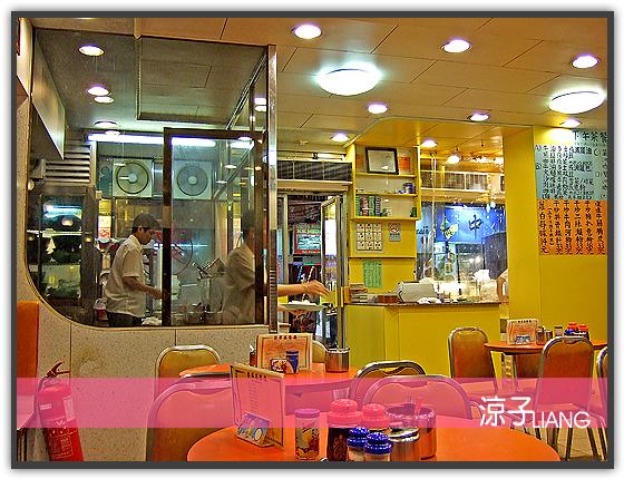 榮華茶餐廳01