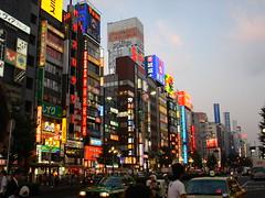 Carrers de Shinjuku