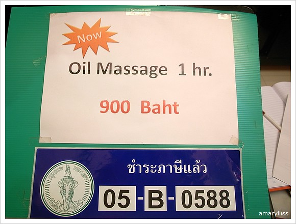 [泰國] Chang Foot Massage @amarylliss。艾瑪[隨處走走]