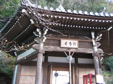 紀三井寺-六角堂