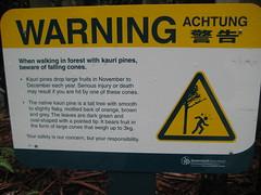 面白い標識ですね (krshin) Tags: オーストラリア ナカジ