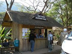 14 elephant park