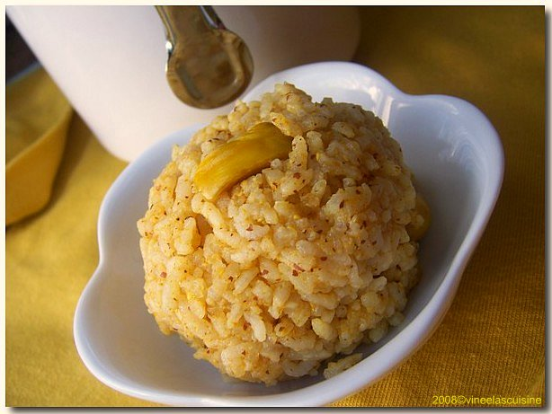 rice ball mixed with pattypan squash pickle