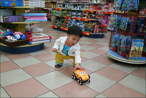 2008清明(玩具店)08