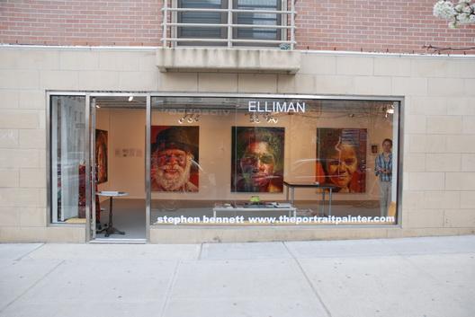 Bedford Gallery