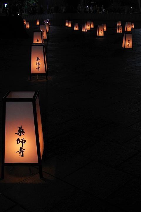 Yakushi-ji exhibition votive candle 02