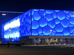 Water Cube,Night