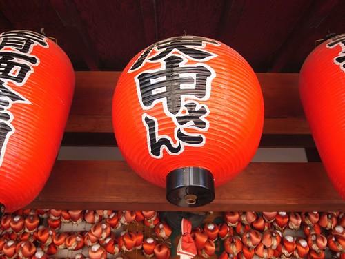 庚申堂(奈良町)