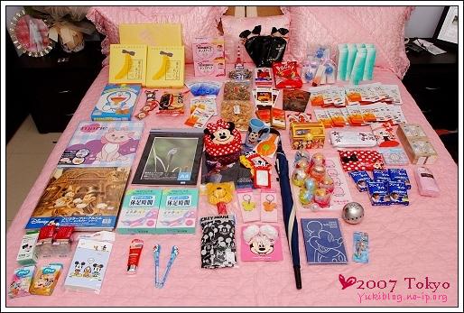[2007东京见]*战利品大公开