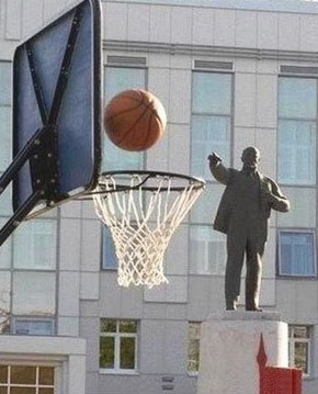 Statue Shooting Hoops Basketball Distance Illusion