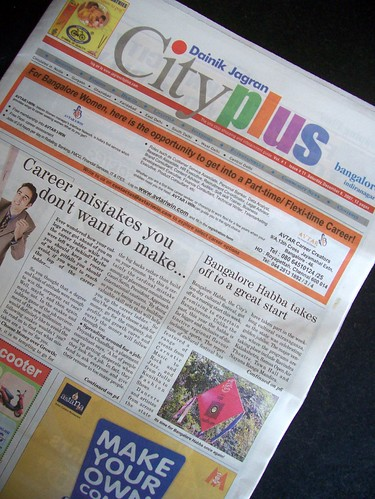 City Plus Sat Dec 08 07