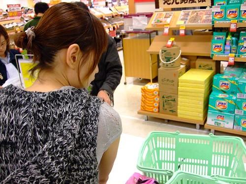 超市更好逛