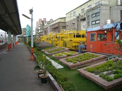 Changhua City Train Station