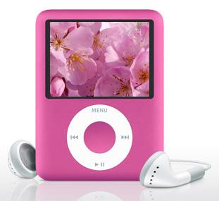nano-pink