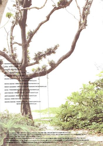 菅谷梨沙子 画像6