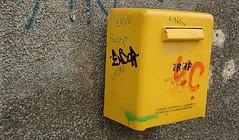 Box 2 (strongbif) Tags: graffiti mail box sarajevo photogamer