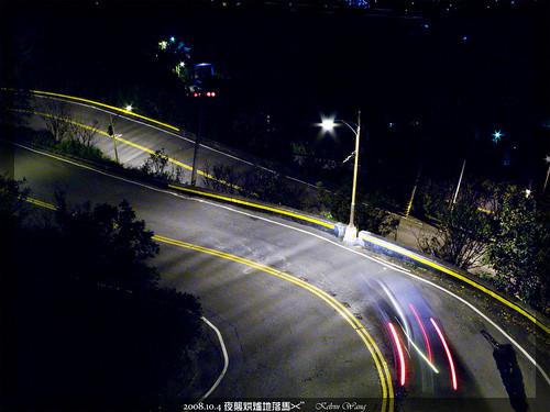 """002_夜襲烘爐地落馬)(""""_20081004.jpg"""