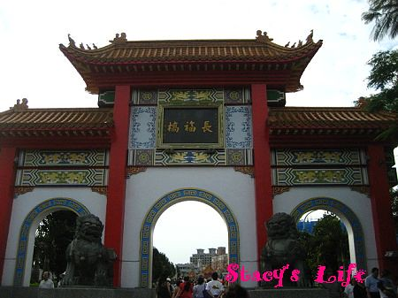 nEO_IMG_博物館三峽 334