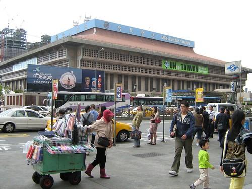 Taipei Railway Station 2