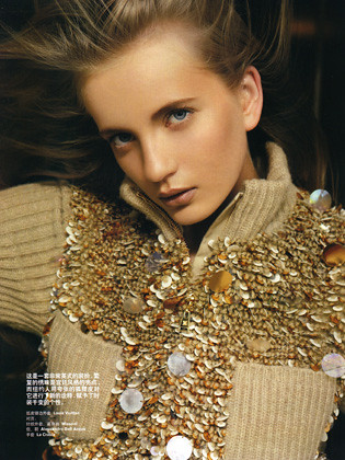 """Harper's Bazaar . China • <a style=""""font-size:0.8em;"""" href=""""http://www.flickr.com/photos/13938120@N00/2053740359/"""" target=""""_blank"""">View on Flickr</a>"""